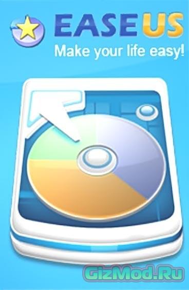 EASEUS Partition Master 10.1 - понятное управление разделами HDD