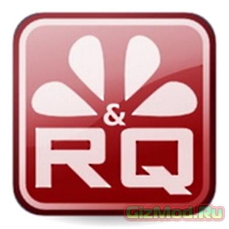 R&Q 1124.11 - обновление популярного месенджера