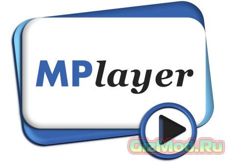 MPlayer 1.0.37260 - отличный медиаплеер