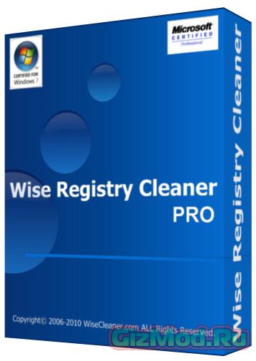 Wise Registry Cleaner 8.23.538 - безопасная чистка реестра