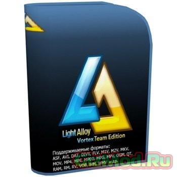 Light Alloy 4.8.2.1593 - распространенный медиаплеер