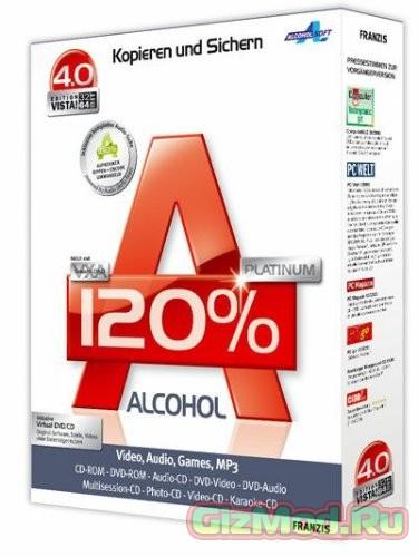 Alcoho120% 2.0.3.6828 - отличный виртуальный привод с функцией записи