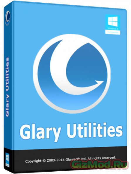 Glary Utilities 5.7.0.14 - удобный оптимизитор системы