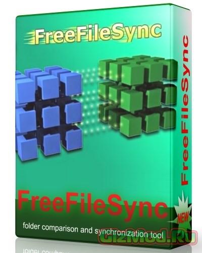FreeFileSync 6.9 - удобная синхронизация данных