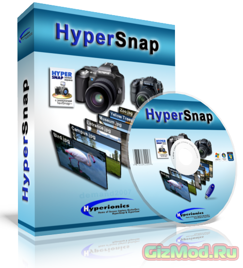 HyperSnap 8.00.00 Beta 1 - простой и понятный захват скриншотов