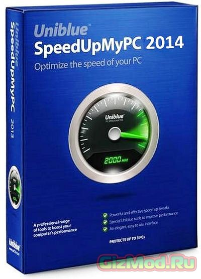 Uniblue SpeedUpMyPC 2014 6.0.4.2 - лучший оптимизатор Вашего ПК
