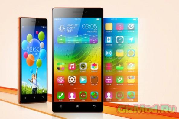 Смартфон Lenovo Vibe X2 объявлен на выставке IFA