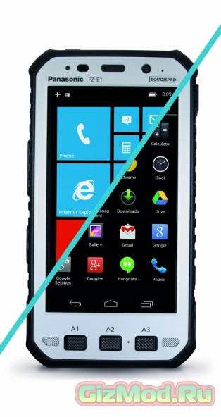 Panasonic Toughpad FZ-X1 и FZ-E1 новые защищённые смартфоны