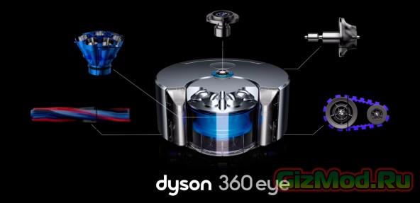 Автономный робот-пылесос Dyson 360 Eye