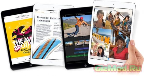 Apple хочет вернуть интерес при помощи больших дисплеев