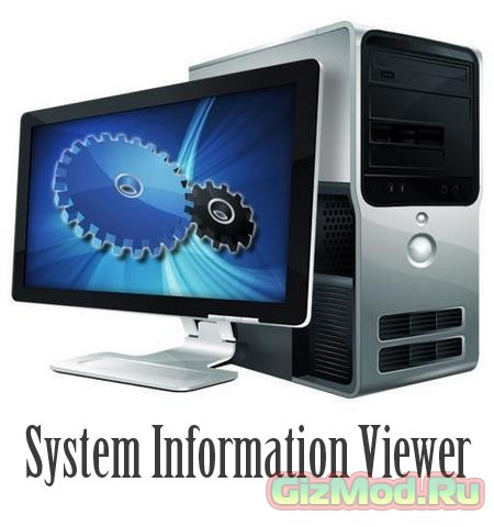 SIV (System Information Viewer) 4.47 - доступная информация о ПК