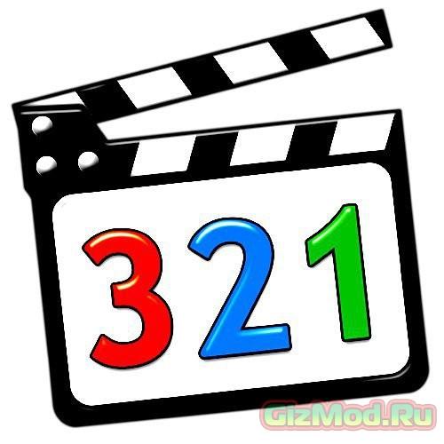 MPC-HC 1.7.6.235 - лучший медиаплеер для Windows