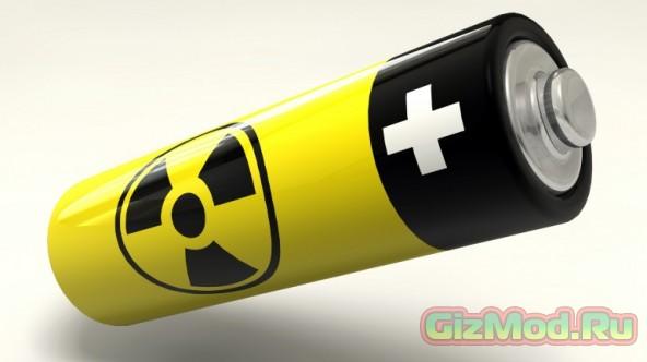 Ядерная энергия в кармане