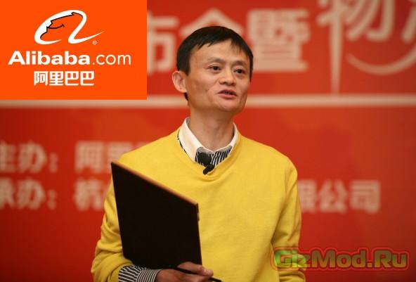 Alibaba Group - крупнейший участник интернет-рынка