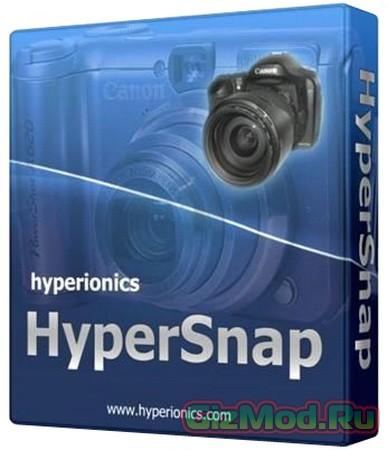 HyperSnap 8.00.00 Beta 3 - простой и понятный захват скриншотов