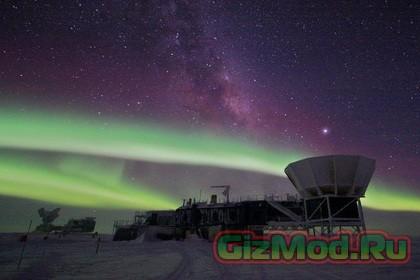 Космическая пыль подкосила теорию возникновения Вселенной
