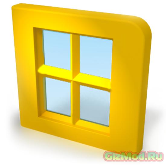 WinNc 6.4.0.0 Final - файловый менеджер