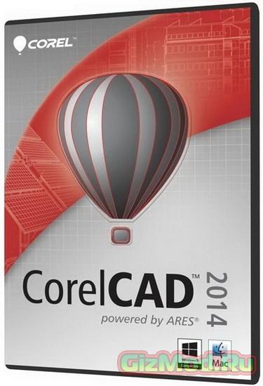 CorelCAD 2014.5 build 14.4.51 Final - профессиональное проектирование