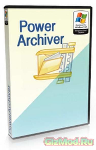 PowerArchiver 14.06.01 - очень удобный архиватор
