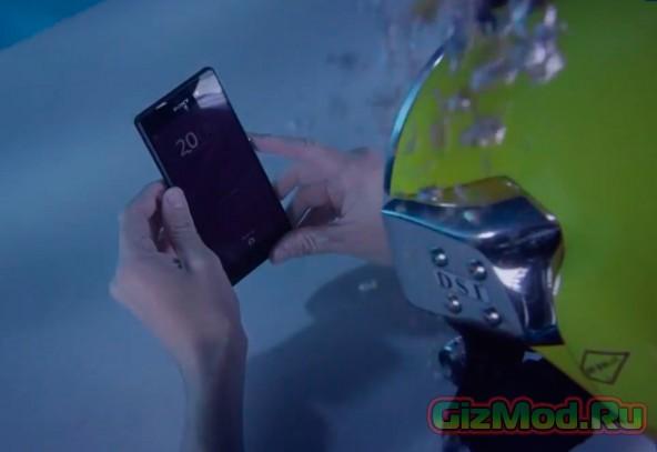 Дайвинг с Sony Xperia Z3