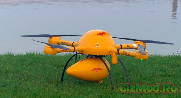 Беспилотные дроны в службе доставки