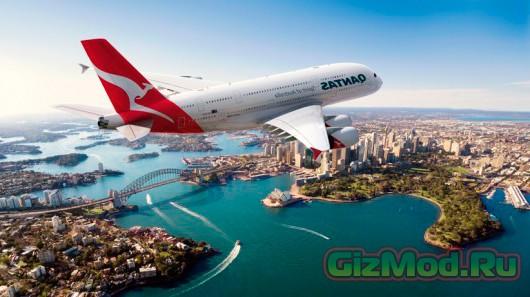 Самый долгий маршрут на самом большом самолете