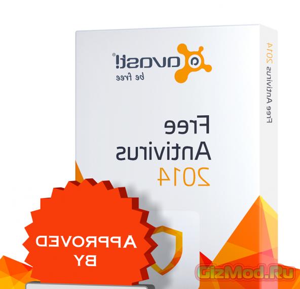 Avast 10.0.2201 Beta 3 - лучший бесплатный антивирус