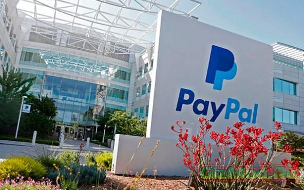 eBay и PayPal — разделение бизнеса