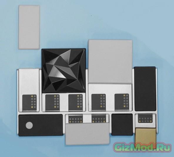 Горячая замена блоков в смартфоне Project Ara