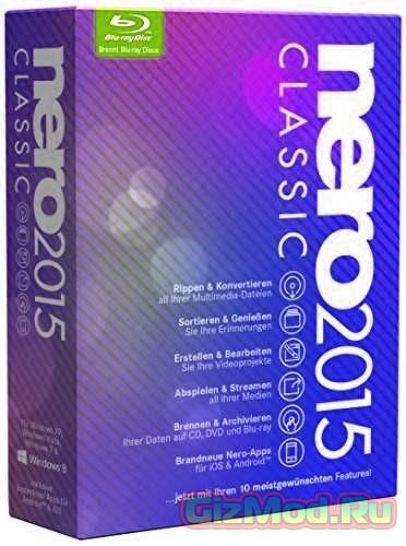 Nero 16.0.00800 Free - бесплатная запись дисков