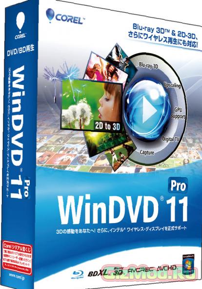 WinDVD 11.7.0.2 - отличный медиаплеер