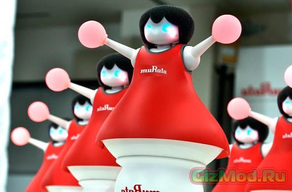 Роботы в группе поддержки