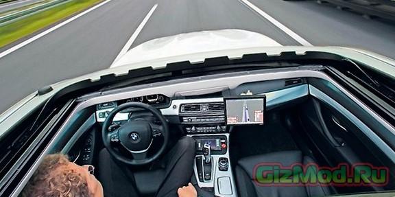 Беспилотные автомобили BMW на дорогах Китая