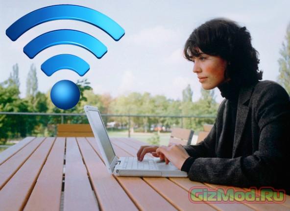 Тестирование городского Wi-Fi в Москве