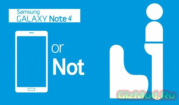 Несгибаемый Samsung Galaxy Note 4