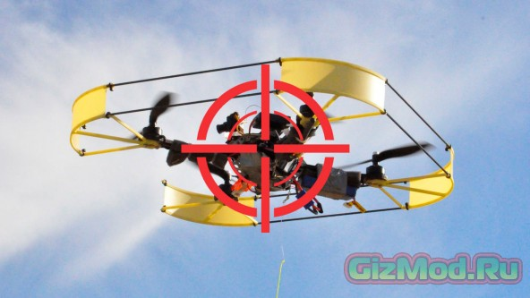 Сезон на отстрел дронов открыт