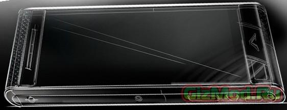 Самый доступный из премиум смартфонов Vertu Aster