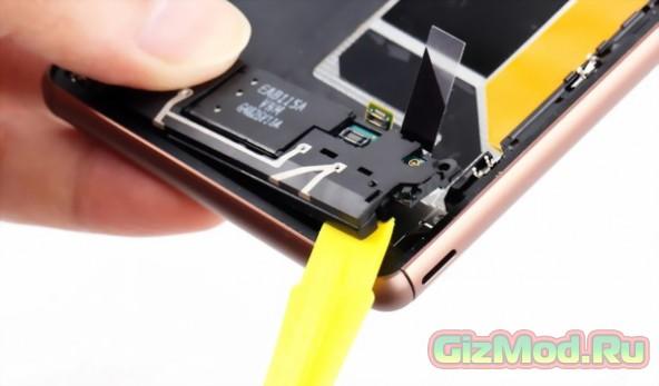 Sony Xperia Z3 под скальпелем