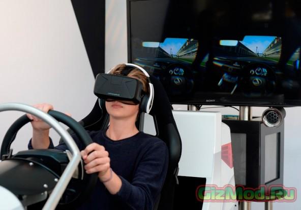 Виртуальный тест-драйв для Lexus