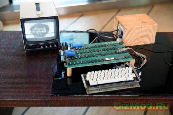 Компьютер Apple 1 на аукционе