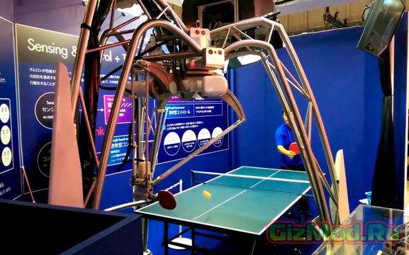 Настольный теннис с роботом