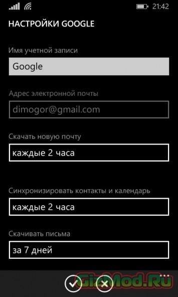 Увеличиваем автономность смартфонов на Windows Phone 8.1