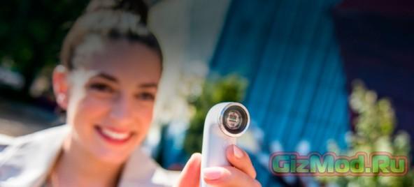Миниатюрная камера HTC RE