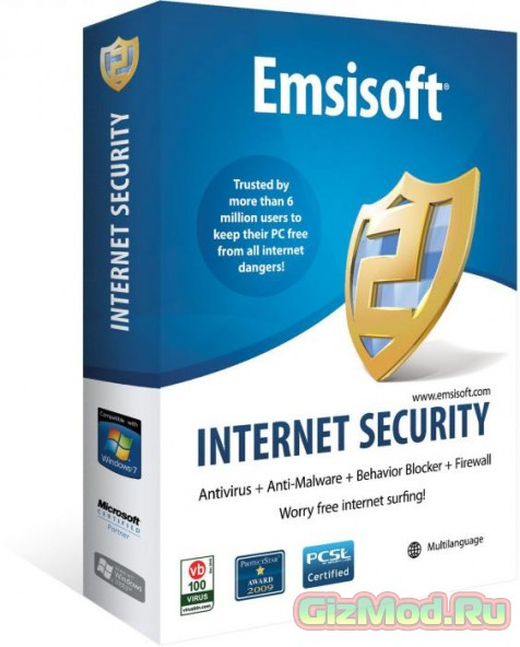 Emsisoft Internet Security 9.0.0.4546 - бесплатный антивирус