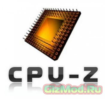 CPU-Z 1.71 - расскажет о процесссоре все!