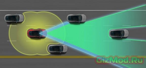 """На прошедшем """"Tesla D"""" представлена полноприводная Model S"""