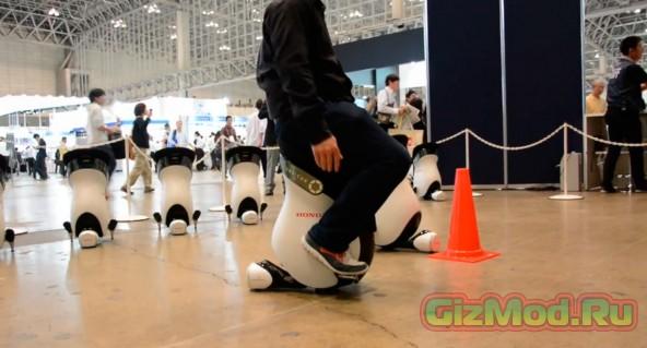 Роботизированный стул Honda на колесиках