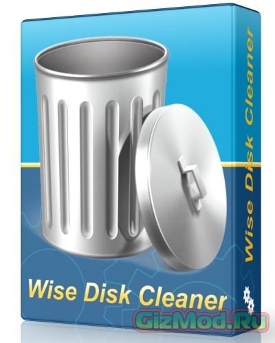 Wise Disk Cleaner 8.32.587 - оптимизатор жестких дисков