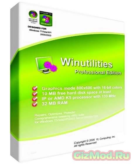 WinUtilities 11.23 - сборник самых необходимых утилит