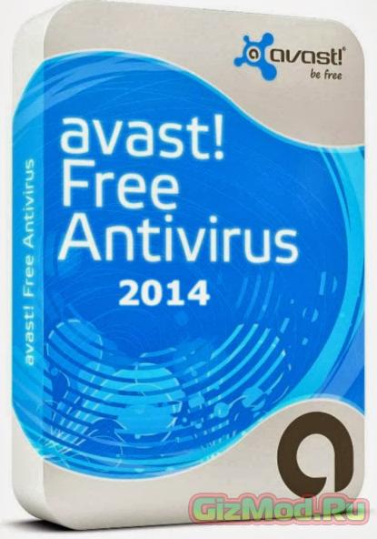 Avast 10.0.2203 RC2 - лучший бесплатный антивирус